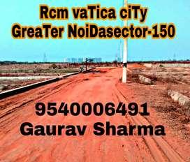 2100/-रु से आज ही Gr.Noida मे Rcm Green Vatika के अंदर PloT बुक करवाए