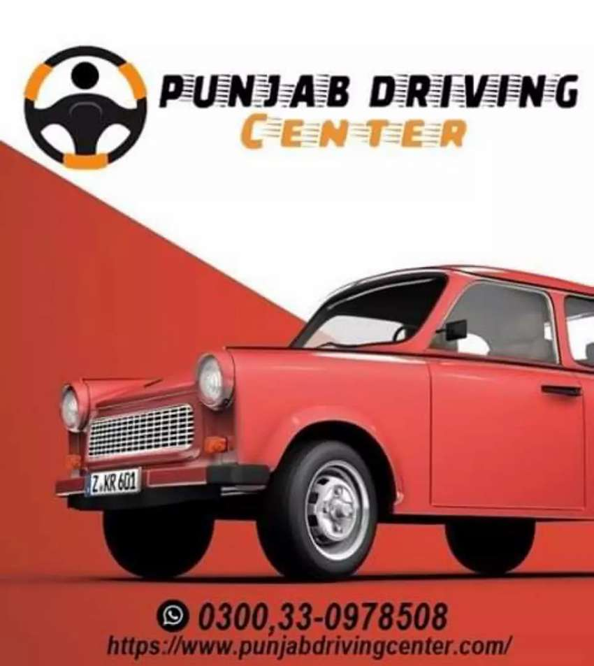 Punjab driving center 0