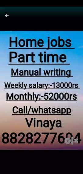 Home job part time