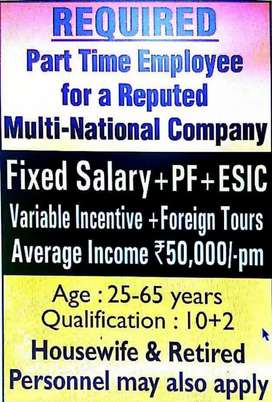 Wonderful job opportunity with most trusted brand.