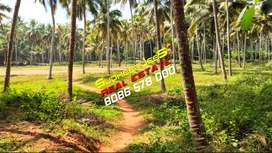 Near VIZHINJAM Harbour,4 Acres Of Land For Sale...SudheerJeeS...