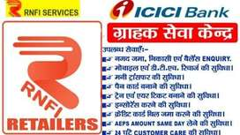 RNFI A BRAND OF RELIPAY