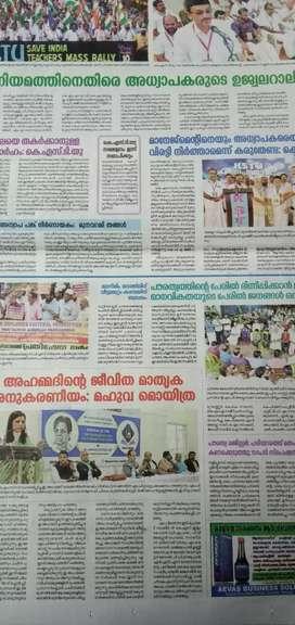News paper  desing
