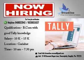 Urgent Requirement for Accountant Profile