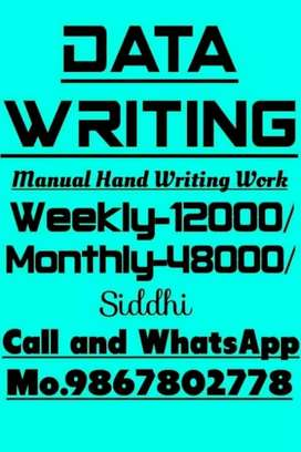 Work from home.handwriting weekly salary 12000