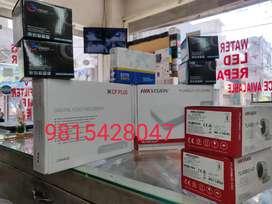 ccTv Camera Hikvision Dahua Gvision