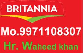 Britannia Industries Job Full Time Aply Helper Store Keeper Supervisor