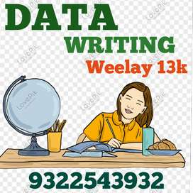 DATA WRITING WORK FROM HOME STORY WEELAY 13000 SALARY