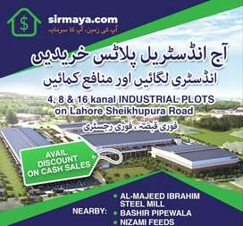 Industrial Land Available 4,8,16 Kanal Plots Qila Sattar Shah