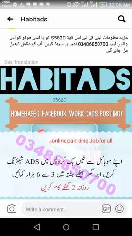 Online work for male and females
