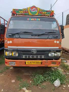 Eicher 10.80 and 17 Foot