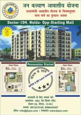 Ready to move flats sector 104 Noida