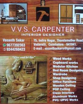 V.V.S CARPENTER interior