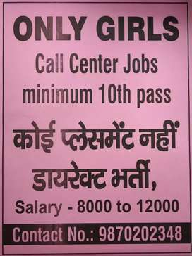 Only for girls ( no Plasment no registration charj)