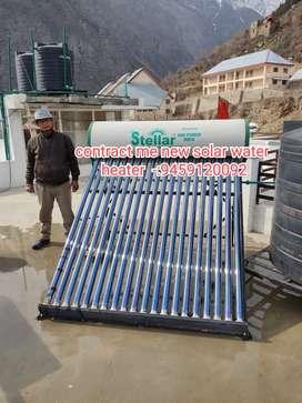 Solar water heater- good condeaction