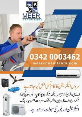 Ac Installation | Gas Refilling | AC Repair | Hire now