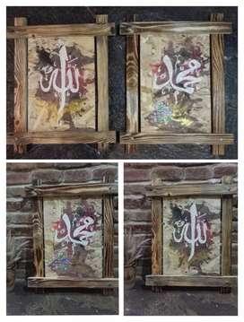 Lukisan Kaligrafi pada Kayu / Vintage / Unik / Allah / Muhammad
