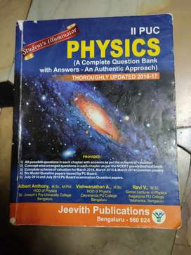 Jeevith publications physics 2nd puc