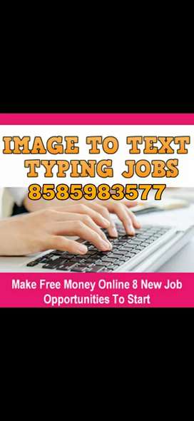 Urgent opening in banking for computer operator/data entry/back office