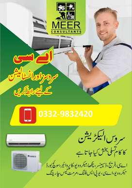 Ac Fridge Services in Lahore - Plumber Electrician in Lahore