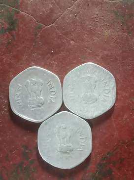 Old coin 20 paisa 3 sell