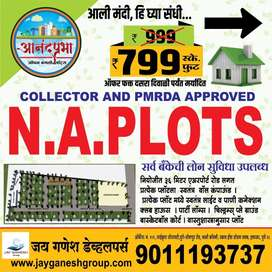 Collector NA plots available for sale near urali kanchan at rs 899