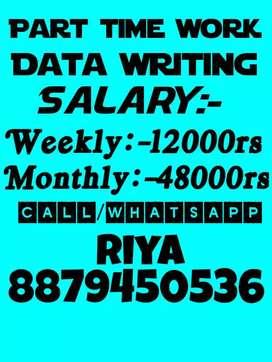 Home Base writing Jobs