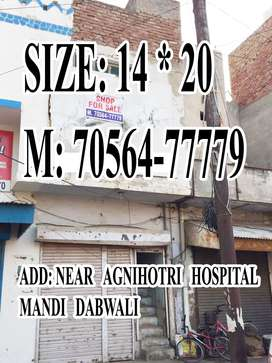 Shop in Dabwali Mandi