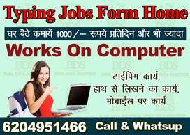 *DATA ENTRY WORK ( PART TIME JOB) EARN WEEKLY HOME BASED WORK PROVIDE