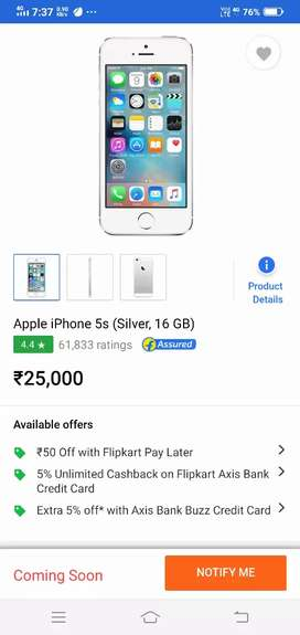 I want sell my iPhone 5s