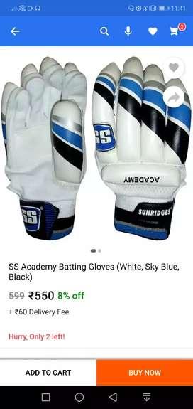 Batting gloves of ss
