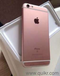 its new seal pack iPhone 6s with best price