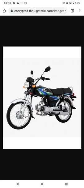 United 70cc available on rent per day basis
