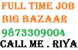 BIG BAZAAR Company full time job store keeper helper supervisor call