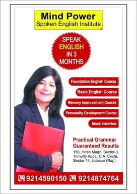 English  Spoken  Classes