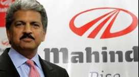 vMAHINDRA MOTORS INDIA LTD apply fast  Company Require Female And Male