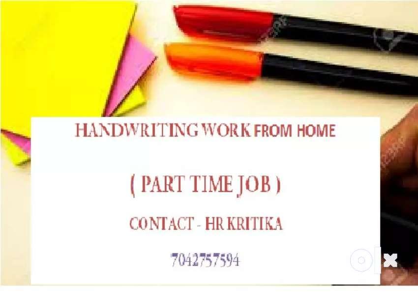 Handwriting job ( Work From Home) 0