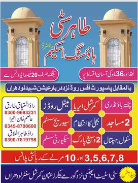 Very low price housing scheem Approved from TMA with all facilities