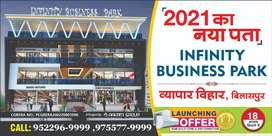Most Promising & Value for Money Commercial Complex at Our City Till