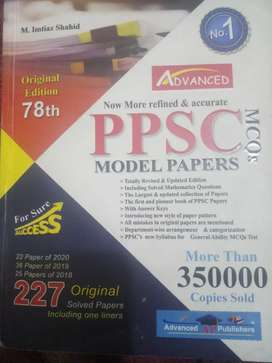 PPSC/FPSC Latest MCQ's Model Papers Books