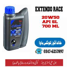 Seatex Extendo Race 700 ML