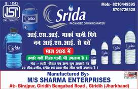 Srida water plant delivery boy required