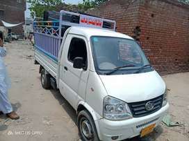 A.o.A Faw career LTV Wants to sell this Van