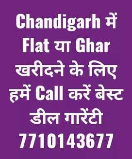 Chandigarh में Property खरीदने के लिए हमें Call करें बेस्ट डील गारेंटी