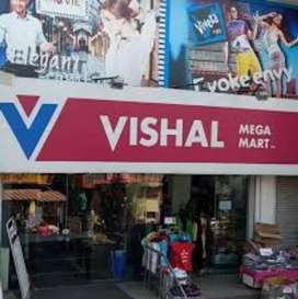 Hiring For Vishal mega mart in Urgently.