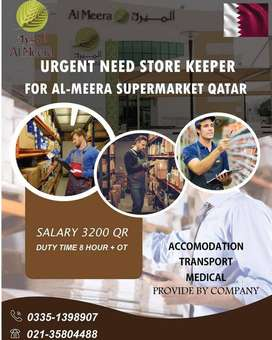Visa store keeper for qatar