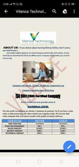 Data entry work join now