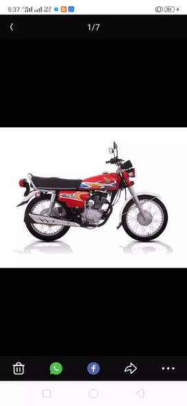 New csd bike for sale