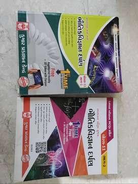 Physics darpan Gujarati std 11