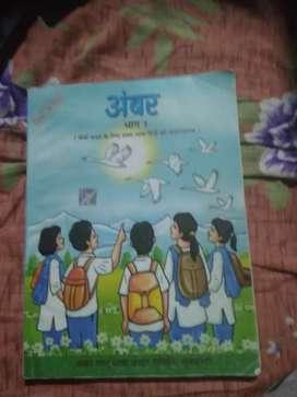 Hindi MIL class 9 book